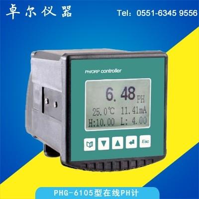 中文工业PH计PHG-6105